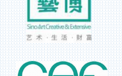 Shenzhen City Art Fair